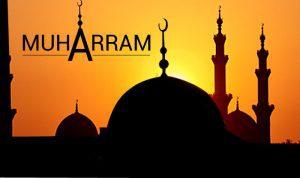When is Muharram