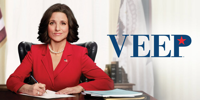 National Veep Day
