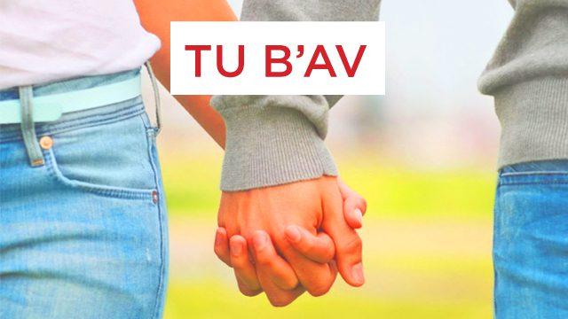 Tu B'Av